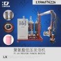 领新聚氨酯保温杯填充低压发泡机图片