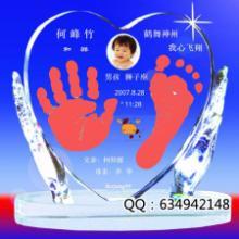 供应用于礼品|创业项目|宝宝纪念品的水晶白坯手足印宝宝手脚印批发