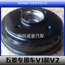 供应用于车身及附件的五菱专用车V1和V2、原厂配件|五菱汽车配件批发