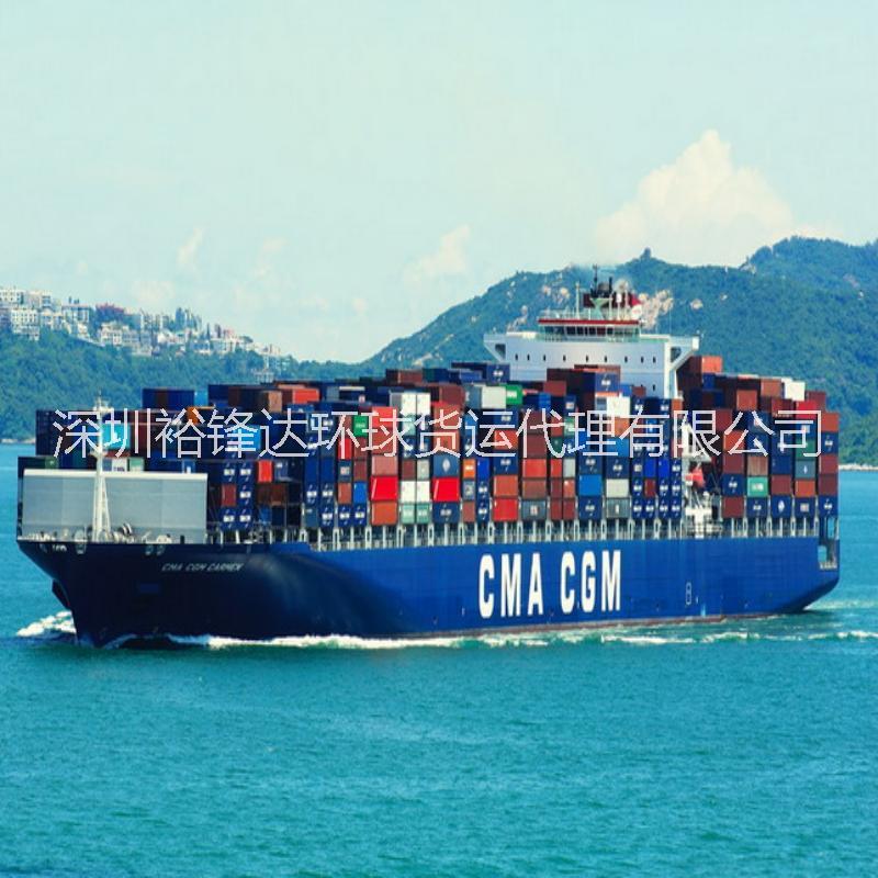 裕锋达海运代理专业供应从深圳发海运拼箱出口到瑞典