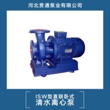 供应ISW型直联卧式清水离心泵  低噪音 卧式离心泵 水泵 管道离心泵