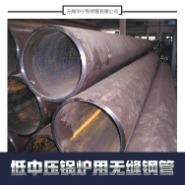 低中压锅炉用无缝钢管图片