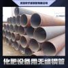 供应化肥设备用无缝钢管 厂家直销无缝钢管 冷拔无缝钢管 无缝钢管厂
