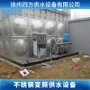 供应江苏不锈钢变频供水设备 不锈钢变频供水设备厂 智能供水设备