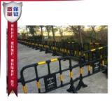 供应塑料隔离栏 胶马 塑料围栏 塑料护栏 交通安全设施