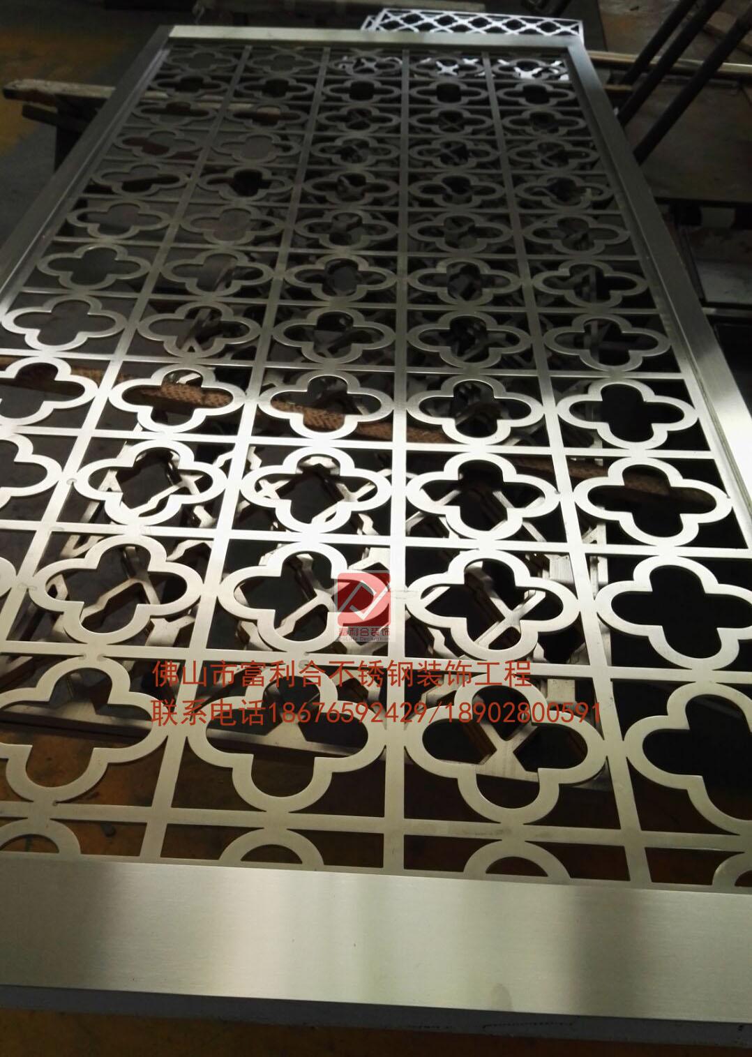 山东酒店装饰隔断屏风厂家,表面电镀玫瑰金色