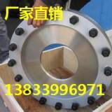 供应用于GD87-0902的给水泵多级节流孔板DN20 疏水管用6级节流孔板 节流孔板批发价格