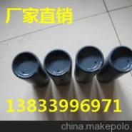 疏水管用多级节流孔板图片