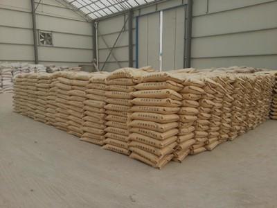 供应供应CGM-4抢修型灌浆料厂家