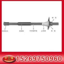 供应用于注浆支护的自进式锚杆注浆锚杆自钻式锚杆批发