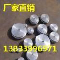 供应用于GD87-0901的6级疏水管用多用节流孔板 单级节流孔板32