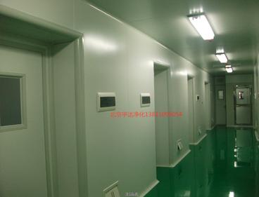 净化药厂、生物实验室、PCR实验室 药厂净化、生物实验室、PCR实验
