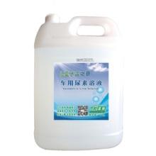 供应用于重汽专用的车用尿素批发