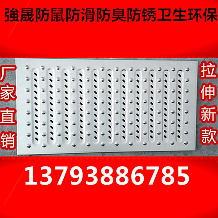 供应浙江不锈钢地沟盖板_厨房地沟盖板批发_学校地沟盖板
