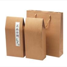 供应用于产品包装盒的礼品盒、食品包装盒、月饼盒、手提袋、彩箱、茶叶盒批发