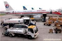 上海到赫尔辛基空运上海到德班空运