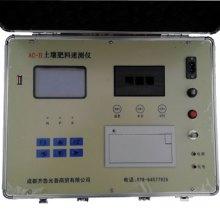 供应AC-II测土仪支持货到付款测土仪报价批发