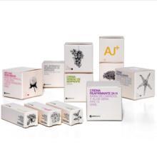 供应包装盒、订制彩盒、化妆品盒、手提袋、吊牌