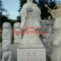 供应石雕人物校园孔子广场工艺品孔子 大型户外摆件 雕刻孔子像人物