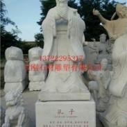 石雕人物校园孔子广场工艺品孔子图片