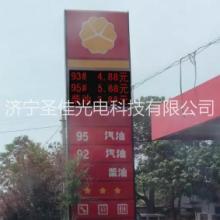供应用于加油站价格的加油站led显示屏,led油价屏批发