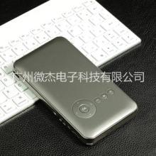 供应微杰DL-S6+安卓系统智能投影仪家用投影高清无线wifi手机投影仪内置电池便携式商务投影批发
