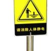 南京供应人体静电释放报警器图片
