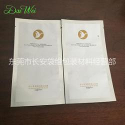 厂家直销供应广州鋁箔面膜袋 铝箔袋复合包装袋