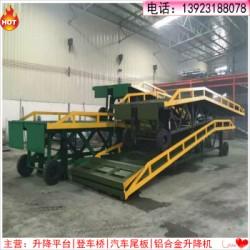 移动式集装箱卸货平台 移动式集装箱卸货平台报价
