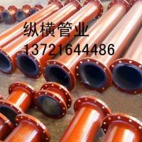 供应用于防腐电厂的衬胶管道,钢衬胶管道,碳钢衬胶管