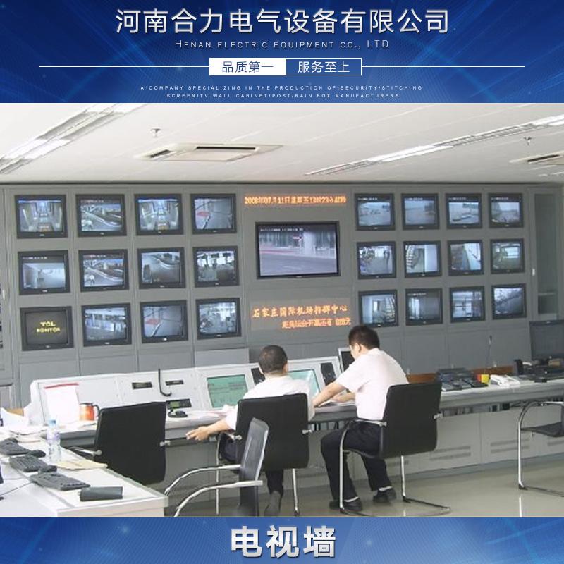 电视墙图片/电视墙样板图 (4)