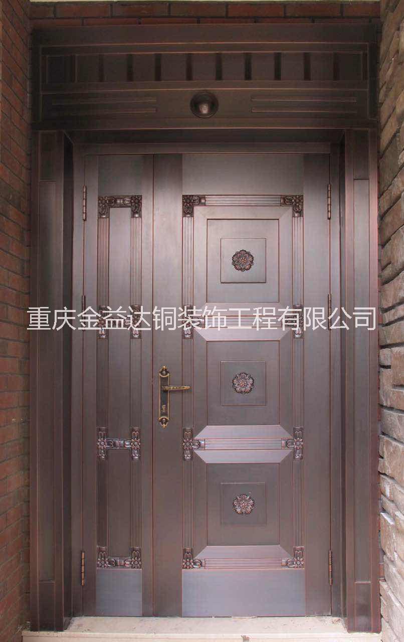 供应重庆别墅铜门厂家,重庆专业生产纯铜门厂家,重庆纯铜门价钱
