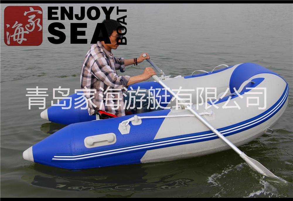 供应近海钓鱼船-橡皮艇厂家-充气船价格