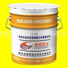 供应博隆油性灌浆料