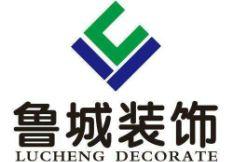张家港市杨舍福前鲁城装饰工程服务部简介