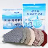 供应涤纶棉布防尘口罩