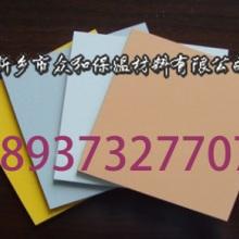 供应用于墙体保温的众和节能保温装饰一体板/节能隔墙批发