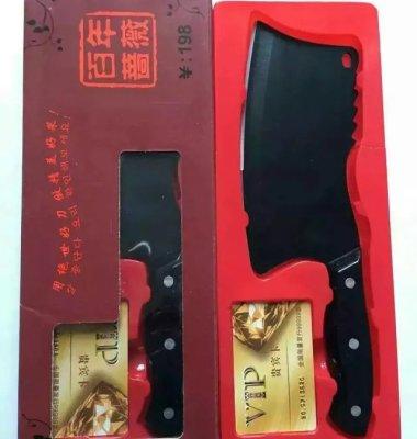 厨用刀具图片/厨用刀具样板图 (4)