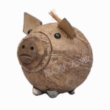 供应椰子壳小猪存钱罐,存钱罐,创意礼物批发