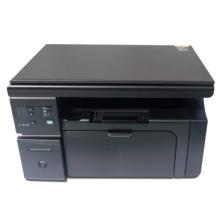供应惠普多功能黑白打印复印扫描打印机批发