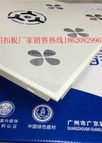 广东铝扣板厂家报价 广东铝扣板厂家直销 哪儿有铝扣板怎么卖 办公室设备
