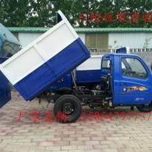 天水市 天水市小型钩臂垃圾车