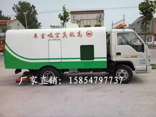 2吨车厢可卸式垃圾车