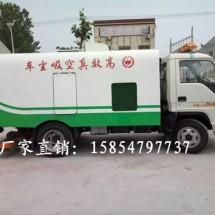 长安勾(拉)臂式垃圾运输车 萍乡市长安勾(拉)臂式垃圾运输车