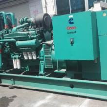 供应原装发电机康明斯550千瓦进口发电机批发