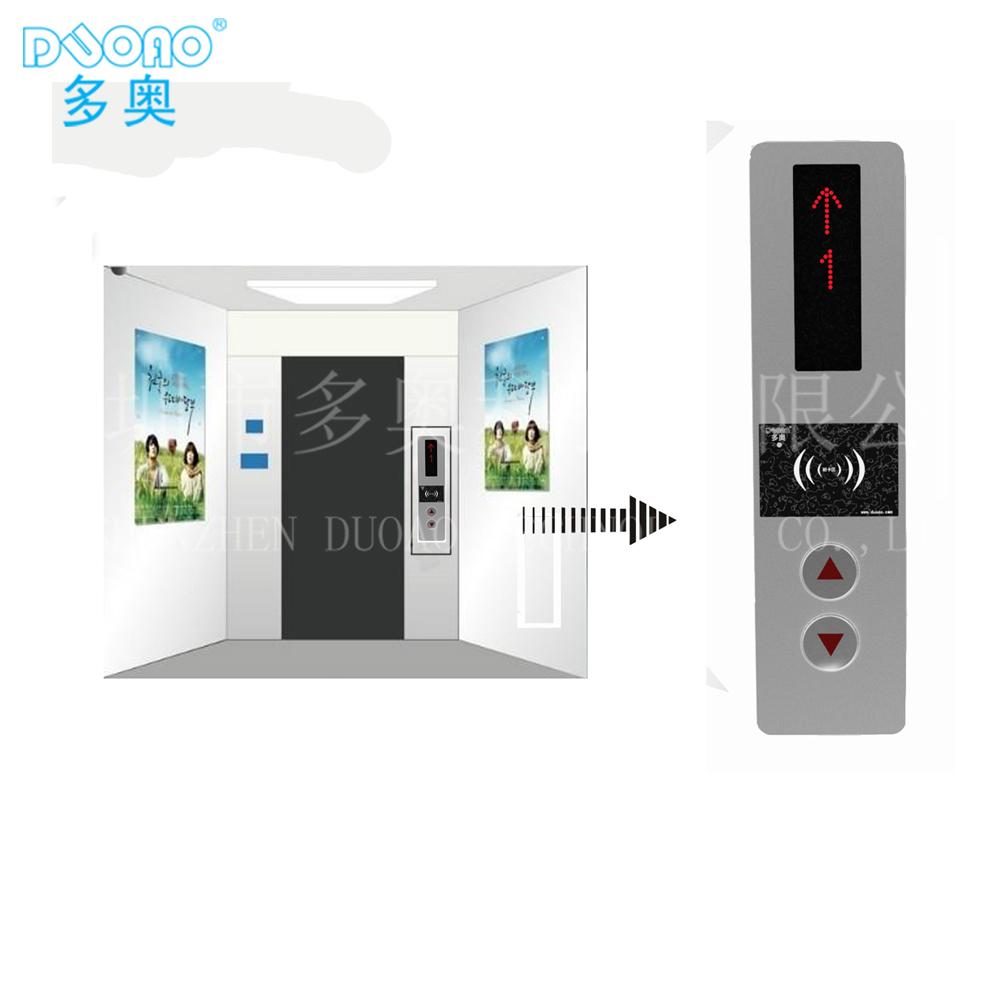 供应电梯ic卡控制器 电梯梯控系统图片