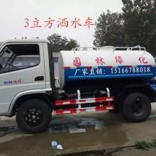 供应浙江宁波小型吸粪车图片改装吸污车三轮抽粪车下水道抽渣车批发