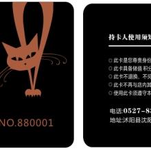 供应专业制作智能卡,防刮花防变形智能卡厂家供应批发