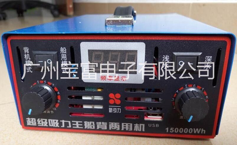 供应捕鱼超声波逆变器