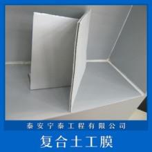 HDPE土工膜 复合土工布 土工膜批发